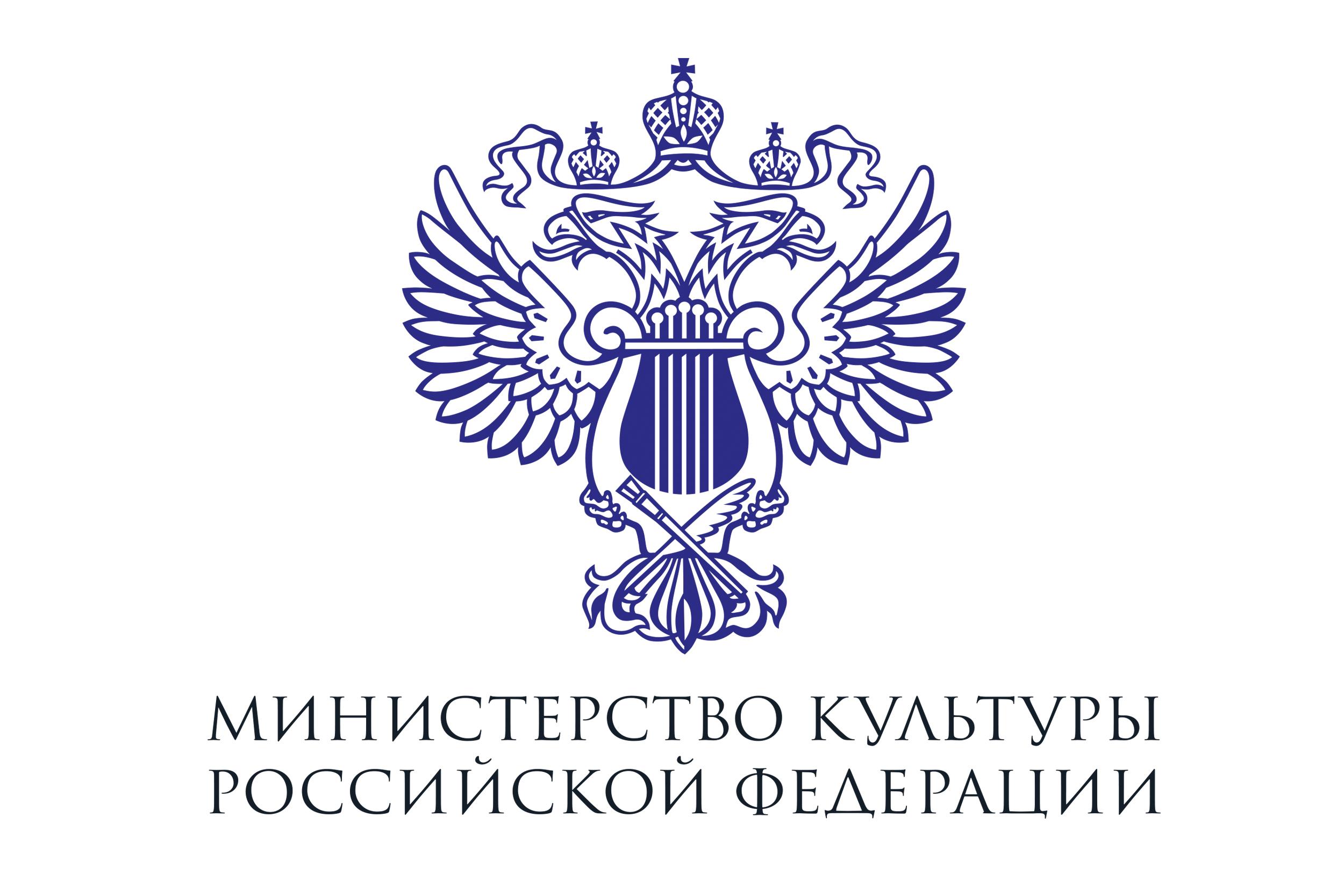 КОНКУРС «РОЖДЕСТВЕНСКИЕ ПЕСНИ НАРОДОВ МИРА» СЕЗОНА 2019 ГОДА